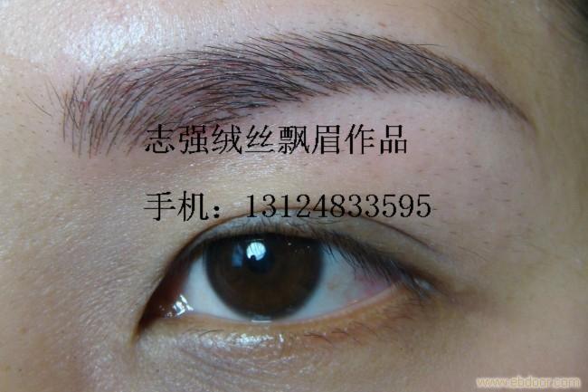 纹眉 绣眉 飘眉 区别 在哪里 纹眉 绣眉