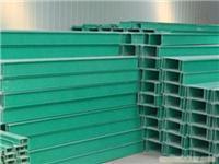 玻璃钢桥架专业生产商