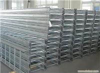 上海桥架定做/梯级式电缆桥架厂家