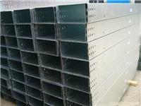 上海槽式电缆桥架