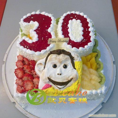 30猴子蛋糕-上海生日蛋糕|上海爸爸生日蛋糕