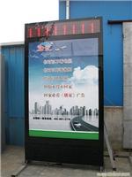 上海室外灭蚊灯箱
