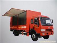 上海解放手动飞翼卡车销售/上海解放手动飞翼卡车专卖  朱经理   9