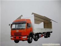 上海解放手动撑杆卡车销售/上海解放手动撑杆卡车专卖 朱经理  9