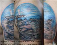 上海长宁区纹身哪里做的好 纹身价格 还不贵