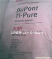 钛白粉R931-上海进口钛白粉价格