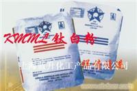 钛白粉CR-834/上海进口钛白粉批发价格