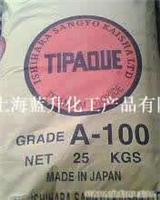 钛白粉A100-供应进口钛白粉