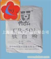 钛白粉CR501-国产金红石钛白粉批发