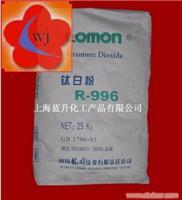 金红石钛白粉ZR948-上海钛白粉批发