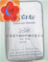 钛白粉R248-供应国产钛白粉