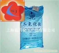 钛白粉(苍梧BA0101)