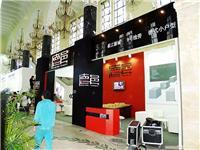 上海展览搭建工厂