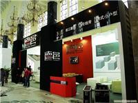 上海展台搭建工厂-上海韵展展台搭建公司