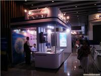 上海韵展展览展台搭建公司-上海会议活动展台搭建-上海年会活动布置
