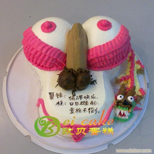 的个性蛋糕创意图片_创意蛋糕送闺蜜图片_创意蛋糕 ...