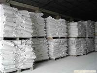供应钛白粉BA01-01(橡塑专用型 )