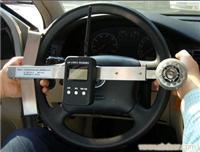 方向盘转向力检测仪/汽车方向盘转向力检测仪