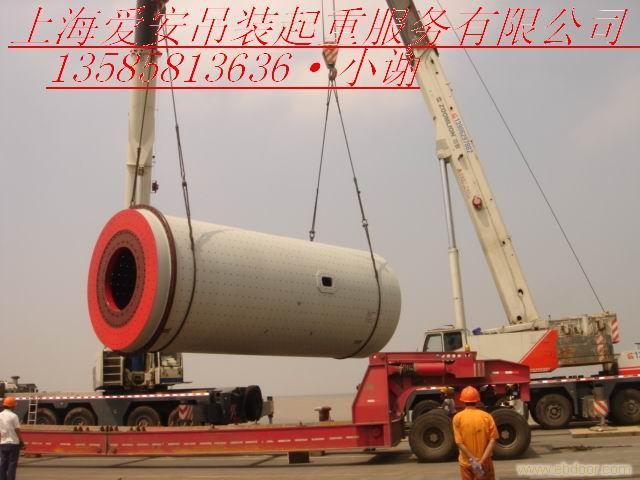 上海爱安吊装起重服务有限公司,专业承接钢结构吊装,各型打桩机