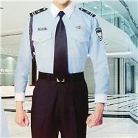 保安制服定做|定做南京制服|南京制服销售