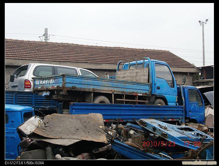 上海二手车回收-13611984613
