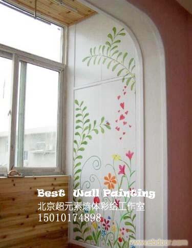 涿州幼儿园壁画彩绘|北京校园文化墙13191657790