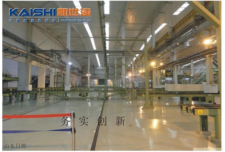 上海环氧树脂地坪漆/上海环氧树脂地坪漆厂家/上海环氧树脂地坪漆生产厂家