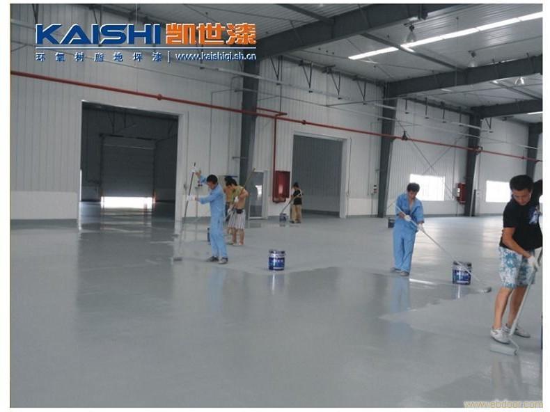 上海环氧地坪漆厂家/上海环氧地坪漆生产厂家