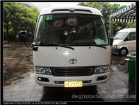 23座丰田考斯特-上海商务车租赁_丰田考斯特商务车租赁价格_上海商务租车公司