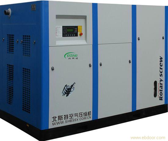 550KW直联微油螺杆空压机-直联式螺杆空压机-上海螺杆空压机厂