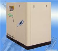 22KW皮带微油螺杆空压机-皮带式螺杆空压机厂家-上海螺杆空压机