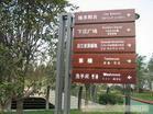 上海道路指示牌专业设计制作