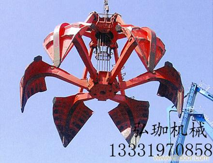 上海四绳抓斗生产厂家