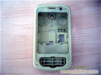 手机手板模型制作