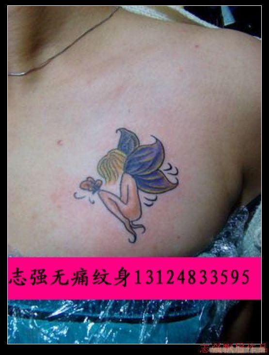上海女性腰部纹身