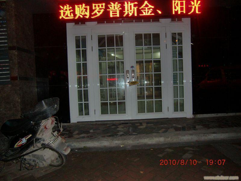 南京推拉窗订做
