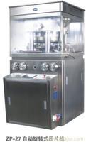 ZPW23鸡精块专用压片机