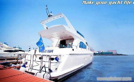 上海游艇驾驶证考试