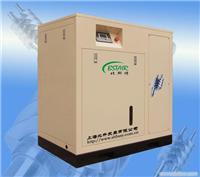 22KW皮带式螺杆空压机价格_上海螺杆空压机厂家_22KW8公斤3.5立方螺杆空压机报价