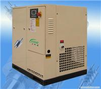 90KW皮带式螺杆空压机价格_上海螺杆空压机厂家_90KW8公斤15立方螺杆空压机报价