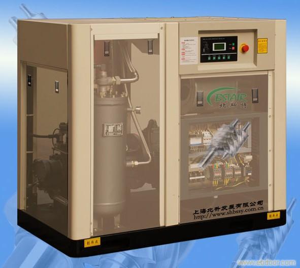 22KW直联式螺杆空压机报价_上海螺杆空压机厂家_22KW8公斤3.5立方螺杆空压机价格