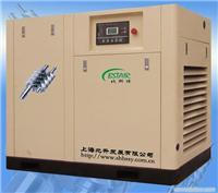 45KW直联式螺杆空压机价格_上海螺杆空压机厂家_45KW8公斤7.5立方螺杆空压机价格