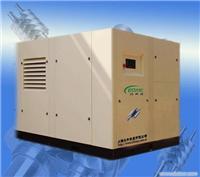 250KW直联式螺杆空压机报价_上海螺杆空压机生产厂家_250KW8公斤40立方的螺杆式空压机价格