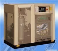 500KW直联式螺杆空压机报价_上海螺杆空气压缩机厂家_500KW8公斤75立方的螺杆空压机价格