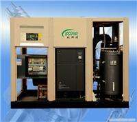 22KW变频式螺杆空压机报价_上海螺杆空压机厂家_22KW8公斤3立方螺杆式空压机价格