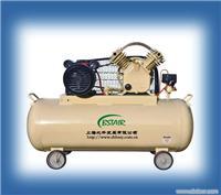 0.55KW活塞式空压机报价_上海空气压缩机厂家_0.55KW8公斤0.03立方活塞式空压机价格
