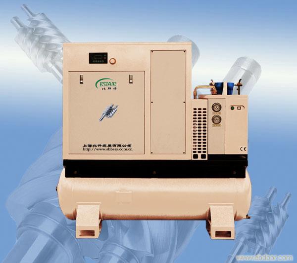 22KW组合式空压机报价_上海空气压缩机厂家_22KW8公斤3.5立方的空压机价格
