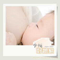 上海巾帼好娘家_给上海巾帼好娘家专业催乳开奶中心的上海开奶