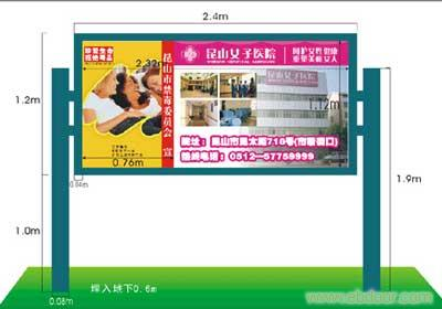 上海宣传栏广告牌
