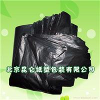 上海垃圾袋生产厂家